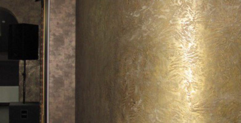 dekorativna-shtukaturka-travertino-romano-travertino-romano—333540b